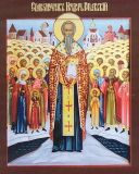 День Тезоименитства митрополита Исидора