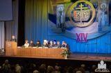 В Краснодаре прошли XIV Всекубанские Кирилло-Мефодиевские чтения