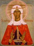 Программа основных мероприятий, посвященных Дню Святой Великомученицы Екатерины