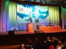 Состоялись XV Кирилло-Мефодиевские чтения