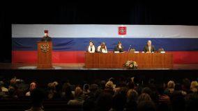 В Краснодаре состоялись Кубанские общественные слушания против внедрения ювенальной юстиции