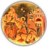 Вход Господень в Иерусалим - Вербное Воскресенье