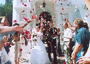 выездная регистрация брака официально