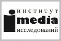 В Сочи на примере церковного раскола в Абхазии обсудят, как в СМИ освещаются современные канонические проблемы