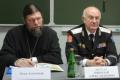 Руководитель ЕОРОиК Екатеринодарской и Кубанской епархии принял участие в учёбе судей Кубанского казачьего войска