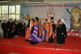 "Православная Пасхальная выставка-ярмарка ""В начале было слово"""