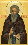 День преподобного Сергия Радонежского