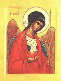 Днем города Сочи стал день св.Архангела Михаила