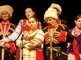 Внимание: фестиваль фольклорных казачьих коллективов!