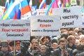 В столице Кубани прошел митинг в поддержку возрождения духовно-нравственных ценностей