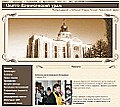 Свято-Вознесенский храм г. Краснодара