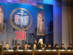 СОСТОЯЛИСЬ 13 ВСЕКУБАНСКИЕ ДУХОВНО-ОБРАЗОВАТЕЛЬНЫЕ КИРИЛЛО-МЕФОДИЕВСКИЕ ЧТЕНИЯ