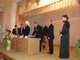 В школах России будут преподавать Основы Православной культуры